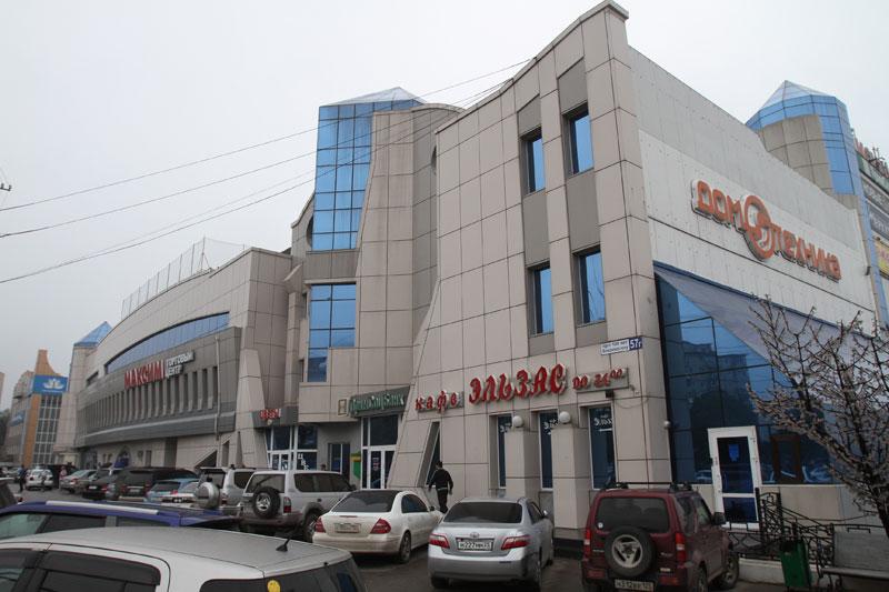 "ТЦ ""Максим"""