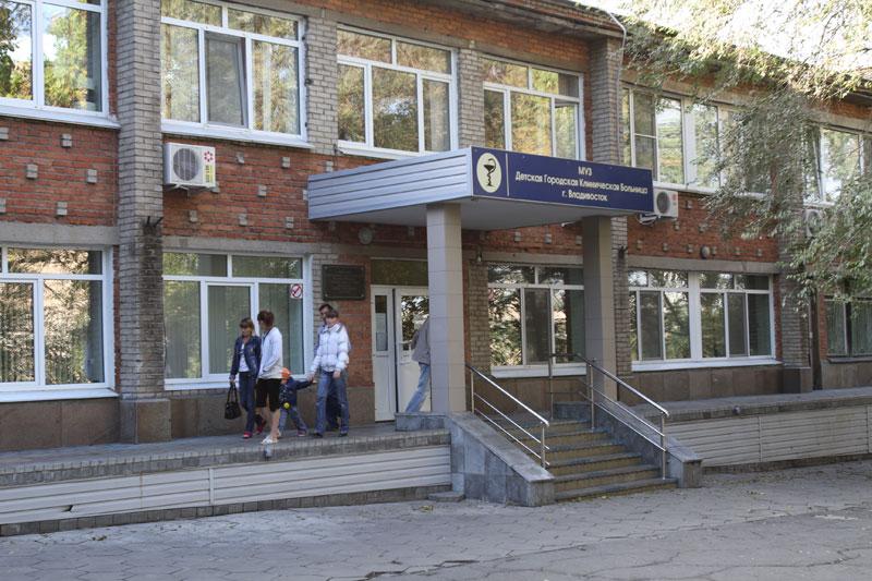 Детская поликлиника по ульянова петропавловск