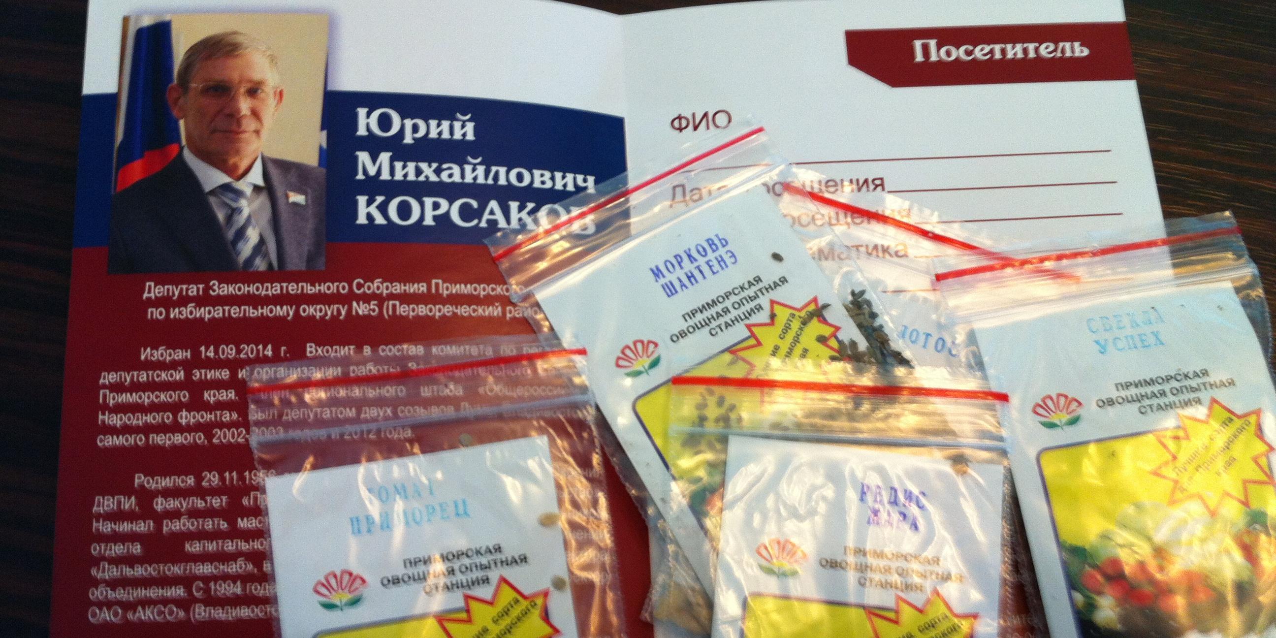 Льготы по транспортному налогу пенсионерам в волгоградской области