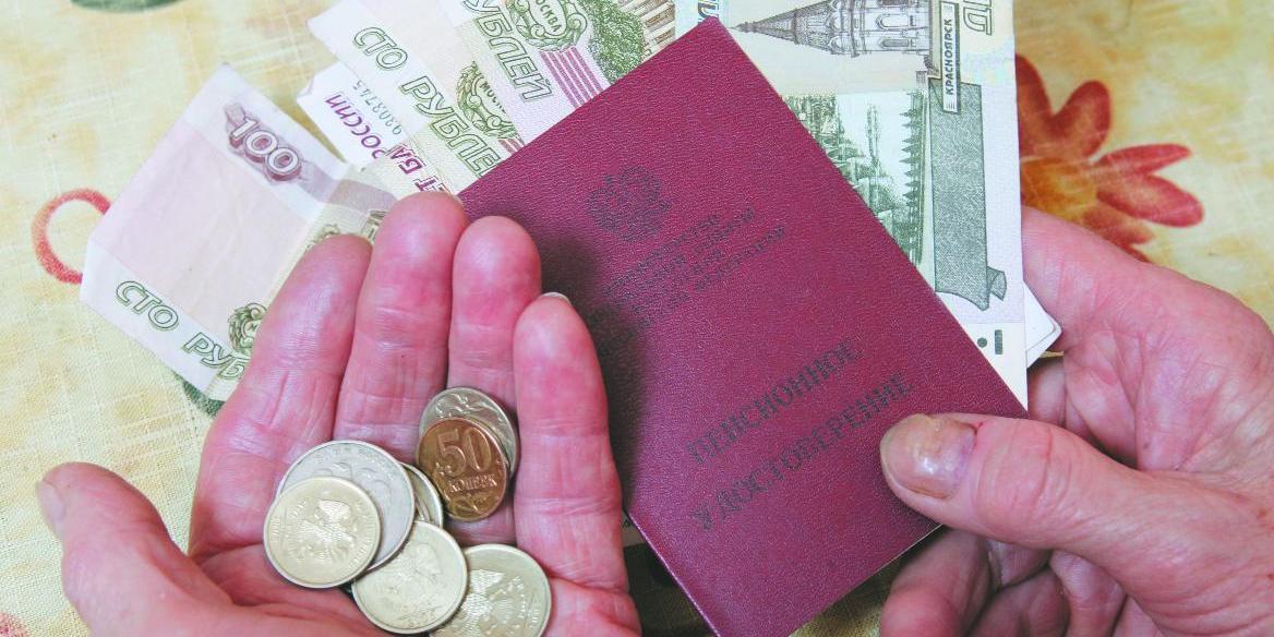 будут ли восстановлены все пропущенные индексации пенсионерам инструкция: