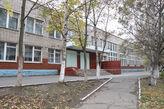 Школа №43