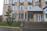 Нотариус Первореченского района