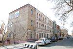 Дежурная часть ГАИ УВД по городу Владивостоку