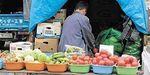 В Первореченском районе открылась сельскохозяйственная ярмарка