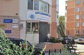 Вычислительный центр по коммунальным платежам г. Владивостока