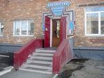 Приморская краевая детская библиотека