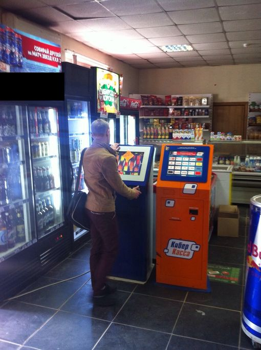 Владивосток Игровые Автоматы никогда